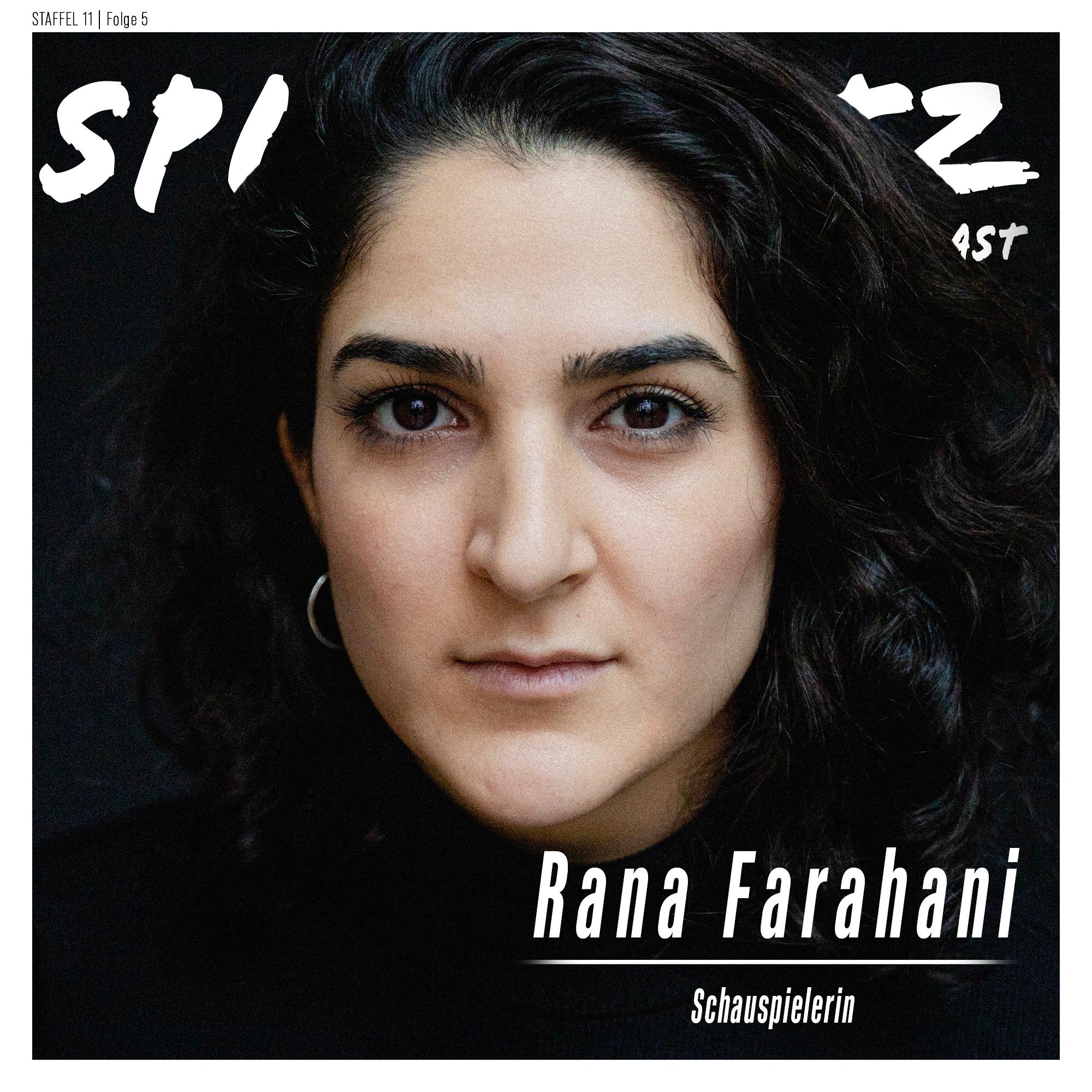 Rana Farahani - Schauspielerin